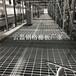 不锈钢防滑齿形格栅板A不锈钢防滑齿形格栅板联系方式