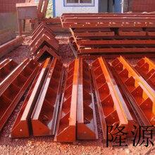 聊城钢模板厂家生产各规格的钢模板价格便宜图片