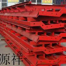 广东钢模板厂家提供各规格的钢模板欢迎定做咨询图片