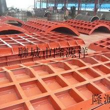 山东钢模板厂家定做各规格的异型钢模板欢迎咨询图片