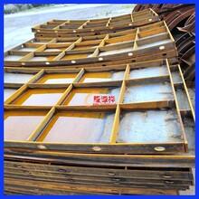 隆源祥橋梁鋼模板,制造鋼模板樣式優雅圖片