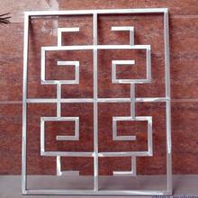 北京复古铝窗花厂家批发图片