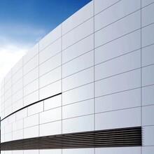 山西铝单板厂家直销生产厂家图片