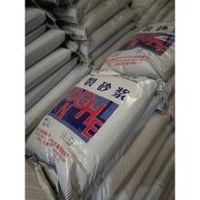 永川聚合物抗裂砂浆使用方法图片