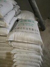永川厂家高效减水剂免费提供样品图片