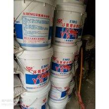 南川环氧修补砂浆(环氧胶泥)防腐耐酸碱图片