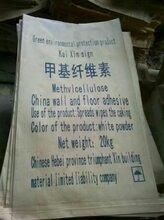 资中隆昌甲基纤维素建筑胶粉厂家供应图片