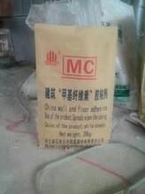 武隆甲基纤维素建筑胶粘剂价格图片