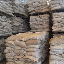 供应简阳聚合物防水砂浆厂家图片