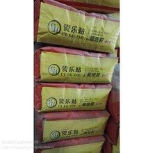 泸州瓷砖粘结砂浆(瓷砖胶)厂家直供图片