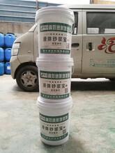 永川液体砂浆王厂家20公斤装图片