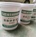 广汉环氧修补砂浆(环氧胶泥)厂家直供提供样品