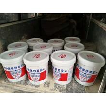 达州丙烯酸酯高弹防水涂料厂家直供图片