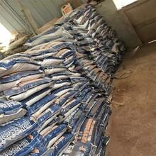 永川界面砂浆界面处理厂家直供图片