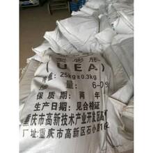 万源速凝剂厂家直供提供样品图片