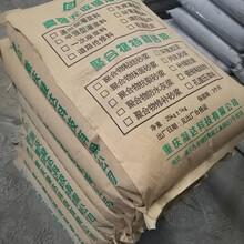 绵阳涪陵防水砂浆可提供样品厂家直供图片