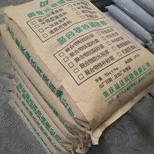南充瓷砖粘结砂浆瓷砖胶价格合理图片