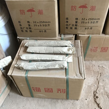 重庆荣昌水泥速凝剂产品使用说明图片