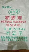 供应永川砌筑砂浆直供图片
