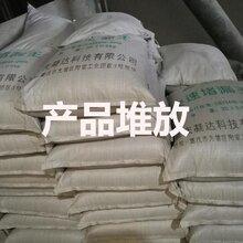 大足透水混凝土增強劑廠家供應量大從優圖片