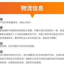 重庆万州高恒牌堵漏王东海水不漏厂家图片