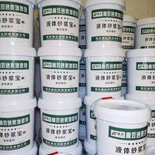 贵州赤水液体砂浆王粉状砂浆王提高和易性��害了诚招代理图片