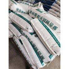 重慶北碚防水砂漿聚合物防水砂漿價格圖片