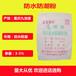 遵義赤水混凝土膨脹劑膨脹劑價格
