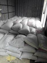 南充蓬安早强剂适合冬季施工图片