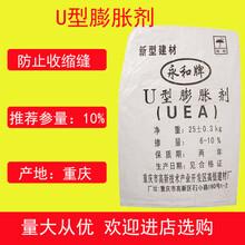 重慶武隆減水劑可提供樣品圖片