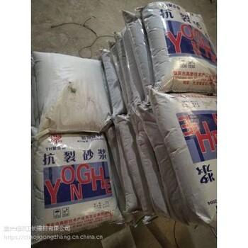 南充营山抗裂砂浆聚合物粘结砂浆25公斤装