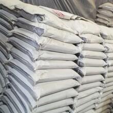 重慶黔江碳布膠廠家直發碳布圖片