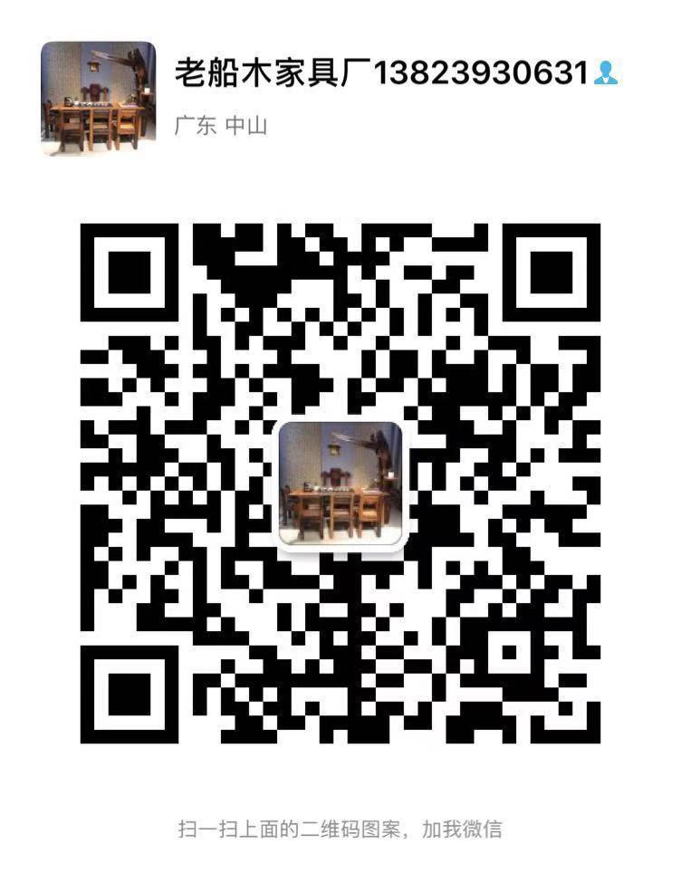 深圳市宝安区福海财子苑古船木家具厂