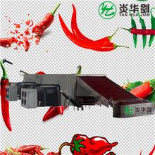 辣椒烘干房厂家直销空气能带式干燥设备高效节能环保烘干机大型图片
