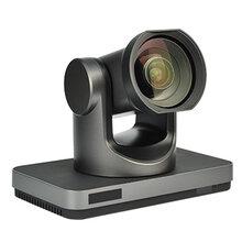 金微視4K超高清視頻會議攝像機HDMISDI網絡視頻會議攝像機