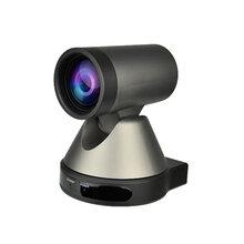 金微視USB視頻會議攝像機高清視頻會議攝像機