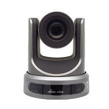 金微視高清視頻會議攝像機H.265+SDI+HDMI+網絡會議攝像機