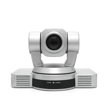金微視1080P高清視頻會議攝像機HDMI/SDI/USB會議攝像機