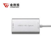 金微視HDMI轉USB視頻采集卡高清視頻會議采集卡