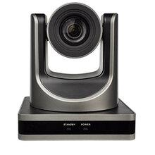 金微視USB高清12倍視頻會議攝像機1080P視頻會議攝像機