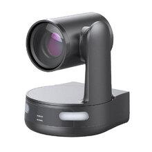 金微視信息通訊類超高清4K視頻會議攝像機