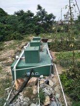 新疆地埋式污水处理设备污水处理哪家好