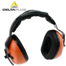代尔塔SPA3绝缘型降噪耳塞电力行业听力防护103010图片