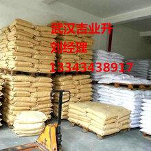 蛋白胨生产厂家武汉现货