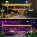 城市亮化灯街道灯跨街灯横街灯图片
