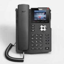 將山科技-IP話機,耳麥,電話交換機-辦公電話,酒店,學校,工廠,社區圖片