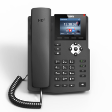 将山科技-IP话机,耳麦,电话交换机-办公电话,酒店,学校,工厂,社区图片