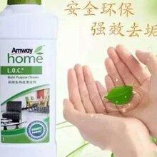 浙江杭州西湖安利產品專賣店買安利產品