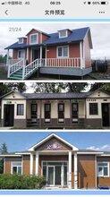 活动房、岗亭、垃圾分类亭、生态房屋等设计建造图片