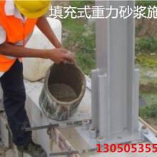 大连资讯:膨胀水泥和普通水泥性能和功能有什么区别图片